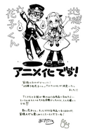 JSHK Anime Adaption Announcement