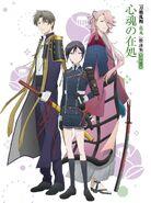 Hanamaru DVD2 JP
