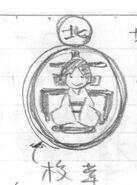 Kitakomachi Emblem Concept Art