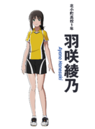 Hanesaki Ayano Character Art 1