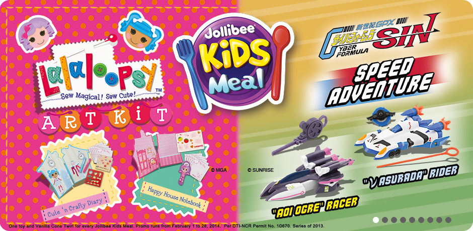 Lalaloopsy Art Kit (Jollibee, 2014)