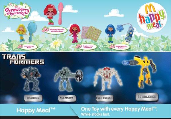 Transformers (McDonald's, 2011)