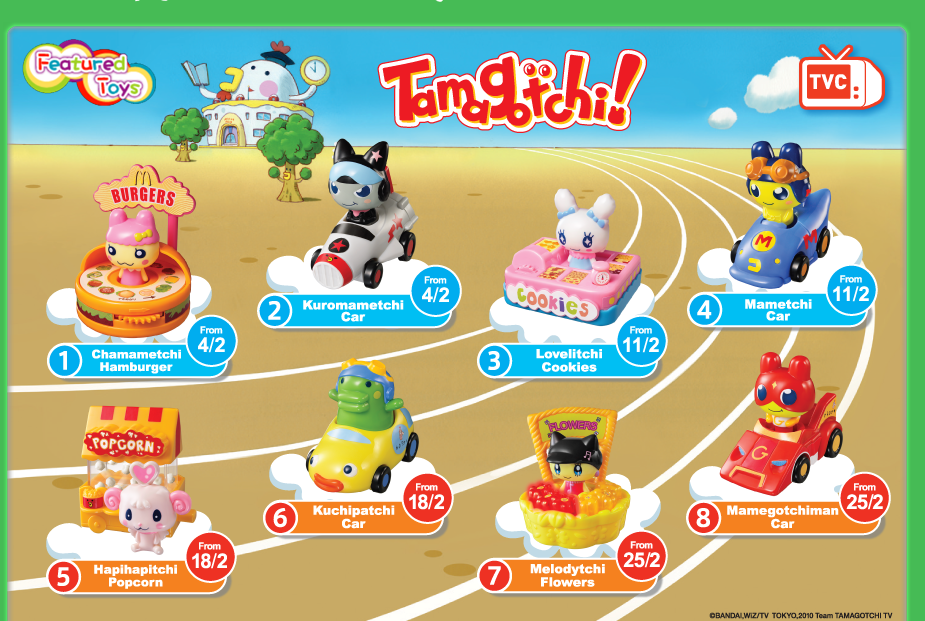 Tamagotchi! (McDonalds Japan, 2010)