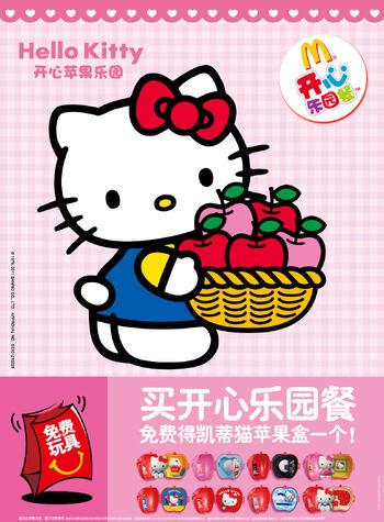 2011 McD China Hello Kitty.jpg