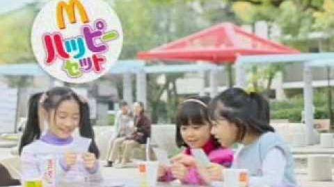 Lilpri (McDonald's Japan, 2011)