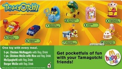 Tamagotchi! (McDonalds Japan, 2009)