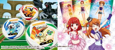 Pokemon Battario2.jpg