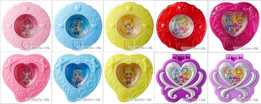 HeartCatch Pretty Cure! (McDonald's Japan, 2010)