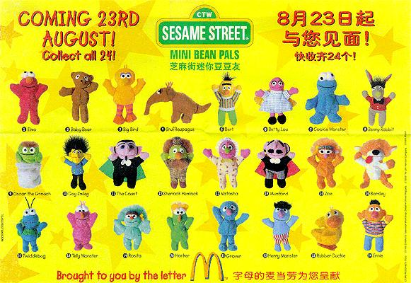 Sesame Street Happy Meal mini bean pals (McDonald's Singapore, 1999)