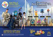Mcd Malaysia Megamind 1.jpg