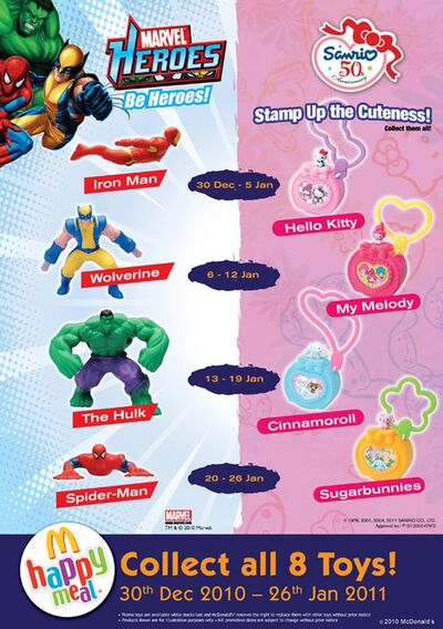 McD Malaysia Sanrio dates.jpg