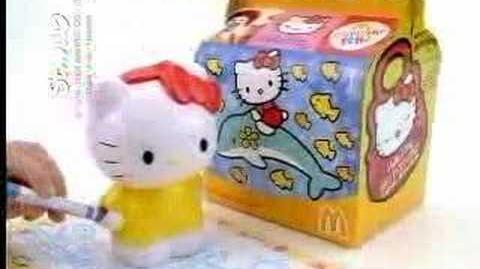 Hello Kitty (McDonald's Brazil, 2002)