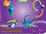 My Music (McDonald's Qatar, 2008)