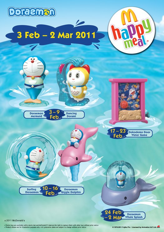 Doraemon (McDonald's Asia, 2011)