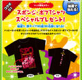 2011 McD Japan SpongeBob shirt