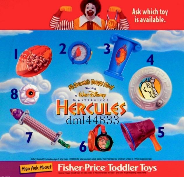 Hercules (McDonald's, 1998)