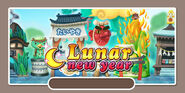 Notification Lunar New Year