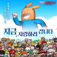 Awakening Hardcore Leveling Warrior with Naver Webtoon characters