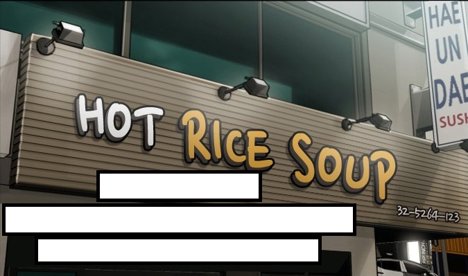 Hot Rice Soup