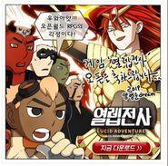 Youngsoon Yang , the creator of the Naver Webtoon series, Denma, put an advert for 'Hardcore Leveling with Naver Webtoon' in his Webtoon.