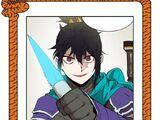 Light Sword - Will