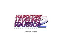 Hardcore Leveling Warrior Season 2 Cover Page (English).jpg