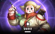 Wheat Field View (Hardcore Leveliing Warrior with Naver Webtoon)