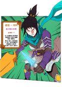 Sora wielding Ego and Light Sword - Will (Episode 151)
