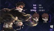 Tac (Awakening Hardcore Leveling Warrior with Naver Webtoon)