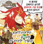 Hardcore Leveling Warror Summoners War Advert 5 (25.09.21)