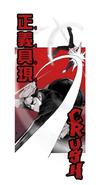 Kim Gu's Teethbreaker LV.2 - Justice Realization Crush (The Head Episode 24)