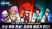 Noblesse Zero with NAVER WEBTOON x Hardcore Leveling Warrior Collaboration banner