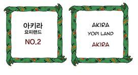 LINE Webtoon Akira info translation error (Episode 113).jpg