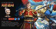 The Best Swordsman's Pictures (Awakening Hardcore Leveling Warrior with Naver Webtoon)