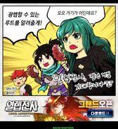 Curry Bear (Line Webtoon Currygom), the creator of the Naver Webtoon series, Kubera, put an advert for 'Hardcore Leveling with Naver Webtoon' in her Webtoon.