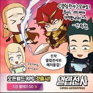 Congratulatory message from in Naver Webtoon