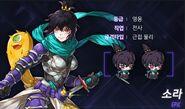 Sora (Hardcore Leveliing Warrior with Naver Webtoon)