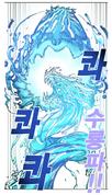 Hardcore Leveling Warrior's Aqua Impact absorbed by The Best Swordsman's Water Dragon Beam (Season 2 Episode 104)