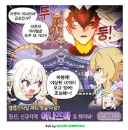 Hardcore Leveling Warrior Genshin Impact Advert on Naver Webtoon 31.07.21