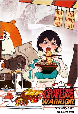 Episode 2 Cover (English).jpg