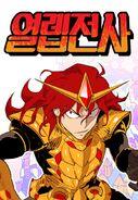 Hardcore Leveling Warrior Webtoon (Korean)