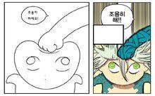 조용히 아세요 Meme compared to Sora Ego Scene in S.2 Episode 38.jpg