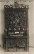 Harmonium Debain transformé en orgue à tuyaux de bambous