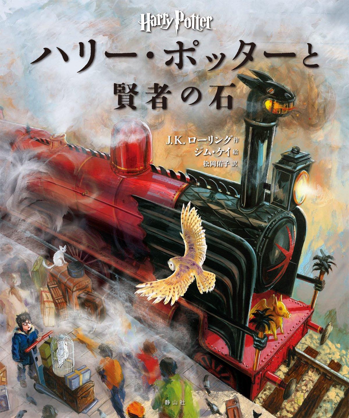 PS-Cover JA Illustrated.jpg