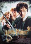 Harry Potter e la Camera dei Segreti film poster