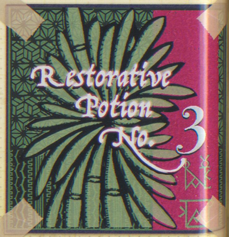 Restorative Potion No. 3