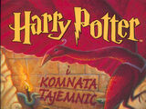 Harry Potter i Komnata Tajemnic (książka)