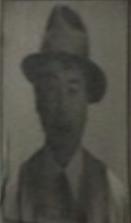 Wu Han Po