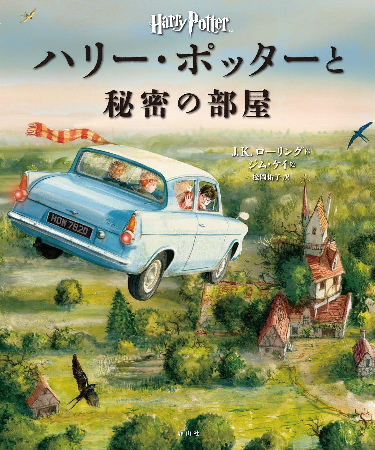 CS-Cover JA Illustrated.jpg