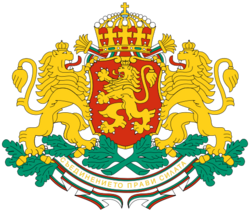 Coat of arms of Bulgaria.png